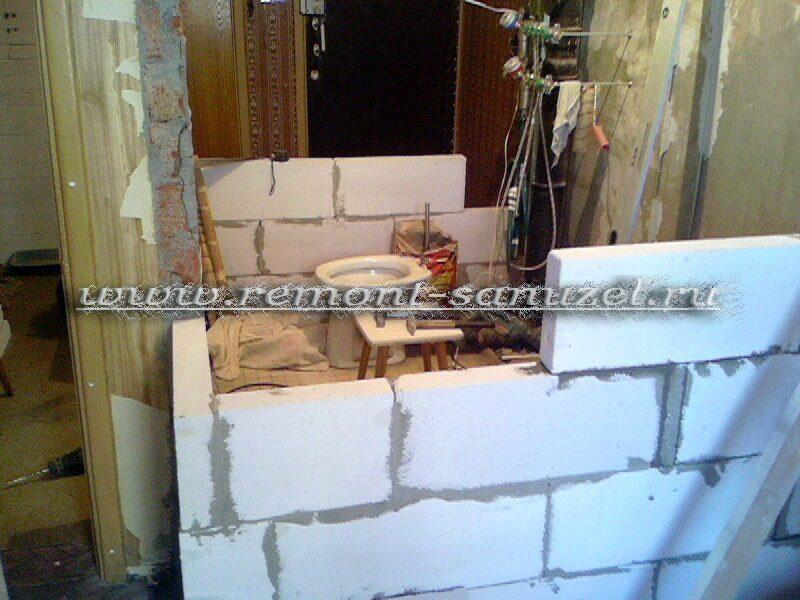11 ремонт санузла в панельном доме, перепланировка. г.москва.